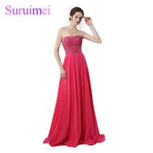 popular fuchsia prom dress buy cheap fuchsia prom dress lots from