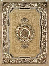Clearance Rugs Sale Discount Rugs Cheap Area Rug Online Rug Shopping Carpets