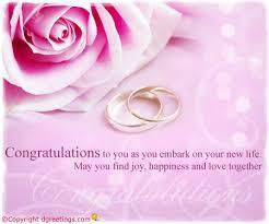Engagement Congratulations Card Congratulation Cards 2016 مدونة جبال