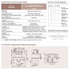 winch contactor albright dc88p motor reversing solenoid continuous