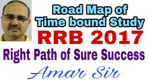 rrb po assistant 2017 road map of time bound study exclusively by