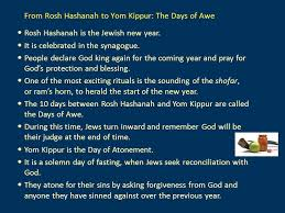 yom kippur atonement prayer1st s day gift ideas chapter 4 1 the story of judaism history pages ppt