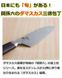 Kai Kitchen Knives by Lilaqueen Rakuten Global Market Kai Knife Seki Magoroku