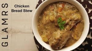 bread chicken stew recipe how to make chicken stew tasty
