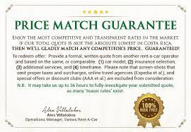 rent a price price match guarantee vamos rent a car