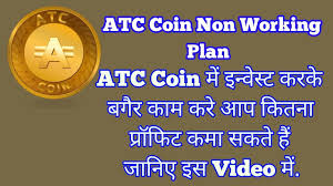 atc non working plan youtube