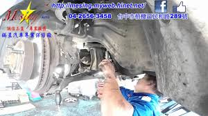 how to replace a rack and pinion assembly on a mitsubishi galant