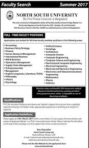 cover letter academic faculty job