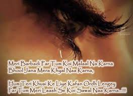 quotes images shayari hindi shayari about love photos images pics hindi love sad