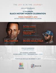 12th annual gmaan black history month celebration tickets fri feb