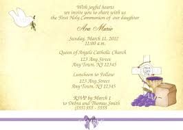 holy communion invitations template holy communion invitation template