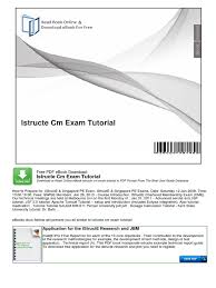 istructe cm exam tutorial android operating system portable