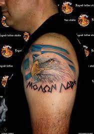 eagle tattoo www legendtattoo com 3d eagle tattoo hellenic tattoo