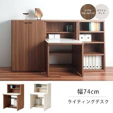 desk small writing desk with storage lap writing desk with