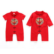 new year baby clothes buy new year baby clothes and get free shipping on aliexpress