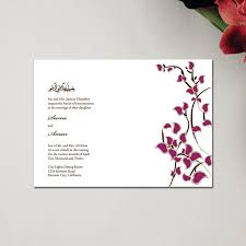 islamic wedding invitations muslim wedding invitations rectangle asian stems by