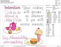 Kitchen Embroidery Designs Blessing In Kitchen Machine Embroidery Download One Size Only 4