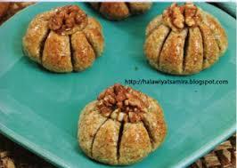 la cuisine alg駻ienne samira recette cuisine samira tv cuisine algérienne recettes algerienne