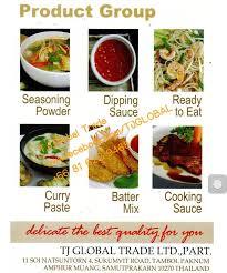 global cuisine t j global trade t j globaltrade