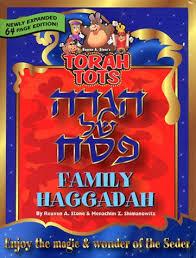 family haggadah torah tots family haggadah books feldheim publishers