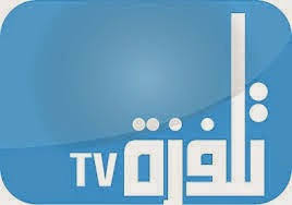 cuisine tv frequence frequence de telvza tv nilesat 2018 frequence