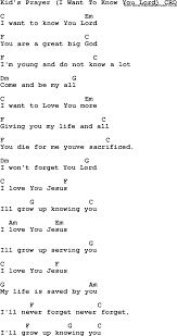 christian childrens song kid s prayer i want to you lord