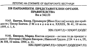 Articles Main Title Bulgarian Periodical Resources