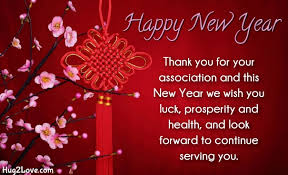 real estate new years cards new year wishes for corporate clients happy new year 2018 quotes