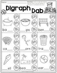 write the room digraphs and a freebie kindergarten