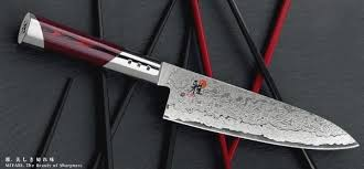 japanese kitchen knives miyabi 7000 mcd gyutoh kitchen art pinterest