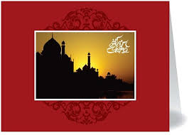 isra middle east greeting cards children painting eid