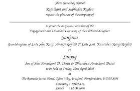 hindu engagement invitations hindu engagement invitations our wording templates madhurash we