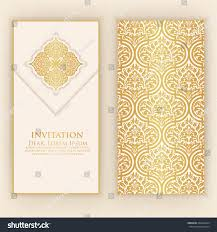 Invitation Cards Business Invitation Cards Ethnic Arabesque Elements Arabesque Stock Vector