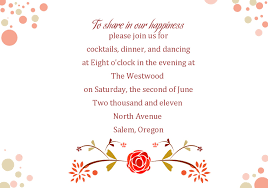 Opening Ceremony Invitation Card Wording Indian Wedding Invitation Message Futureclim Info