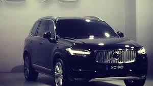 volvo official website 2015 volvo xc90 suv official images leaked huge gallery