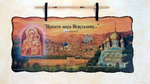 holy land gifts holy land wholesale holy land gifts and holyland souvenirs olive