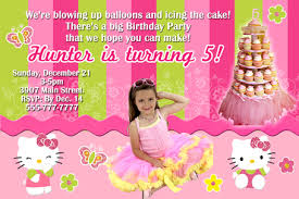download now free template hello kitty 1st birthday invitations