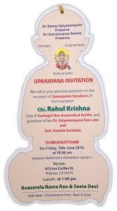 Happy Birthday Invitation Cards Matter Excellent Thread Ceremony Invitation Card Matter 14 For Your