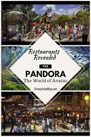 Map Of Animal Kingdom News New Restaurants Revealed For Pandora U2014 The World Of Avatar
