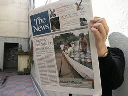 Press Advertising Aeromexico Multi Format Newspaper Hits Streets Of Mexico Pledging Independence