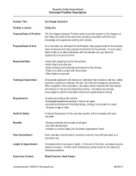 Volunteer Job Description For Resume by Zoo Keeper Assistant