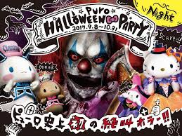 hello kitty land tokyo to host its first halloween cosplay party