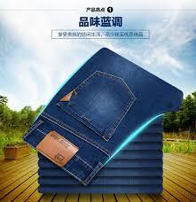 Comfortable Mens Jeans Summer New Elastic Breathable And Comfortable Men U0027s Jeans Fashion