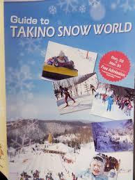 winter s activity at takino snow parkwinter s activity at takino