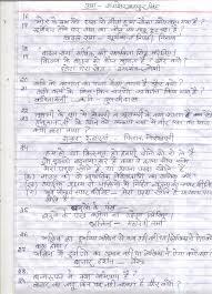 kendriya vidyalaya no 1 harni road vadodara