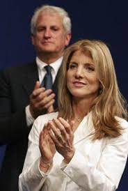 Caroline Kennedy S Children Talmud תלמוד Is Caroline Kennedy U0027s Husband Edwin Schlossberg Jewish