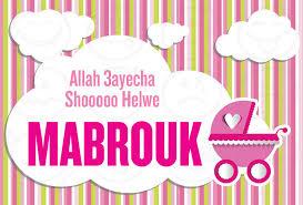 arabic greeting cards