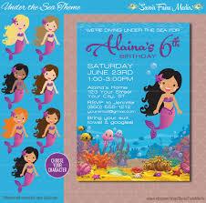 under the sea birthday invitation mermaid party invitation