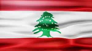 Pine Tree Flag Lebanon Flag Motion Graphics Motion Array