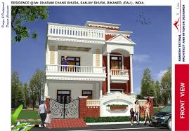 Row House Front Elevation - download house front design home intercine